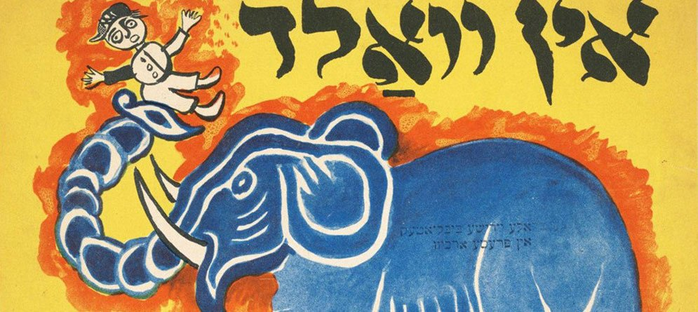 Other voices: Owen Hatherley on a lost generation of Yiddish writers