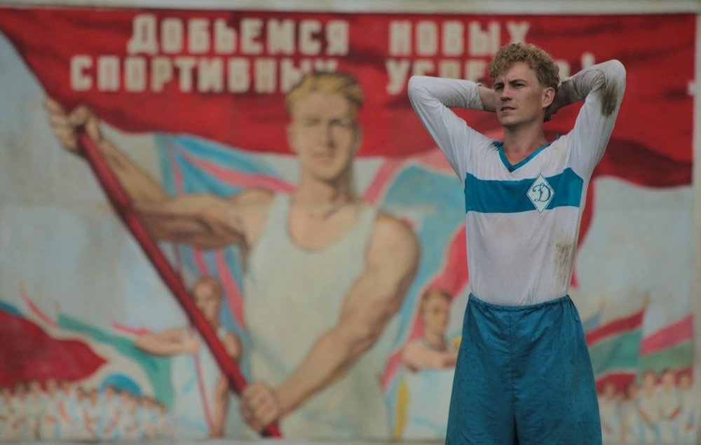 Screen grab: Russian cinema's new patriotic agenda