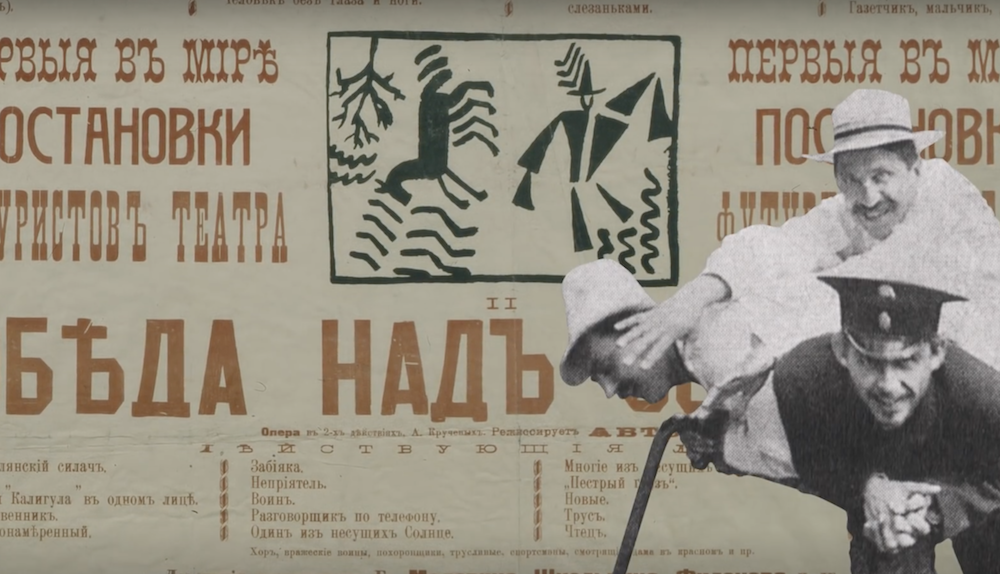 Arzamas: the cultural history project fighting politicisation of the past in Russia